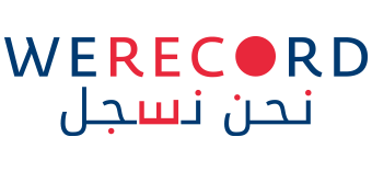 We Record Logo