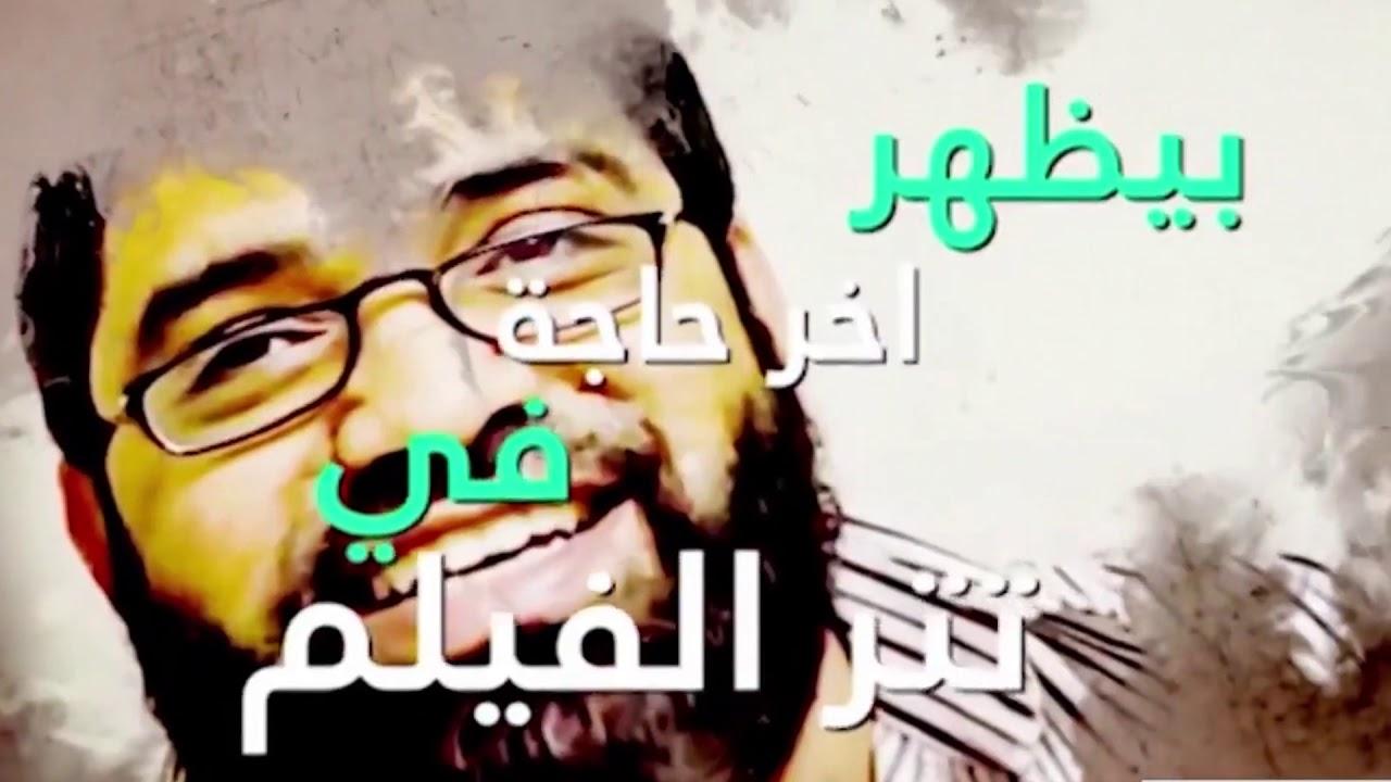 حسام أبو البخاري